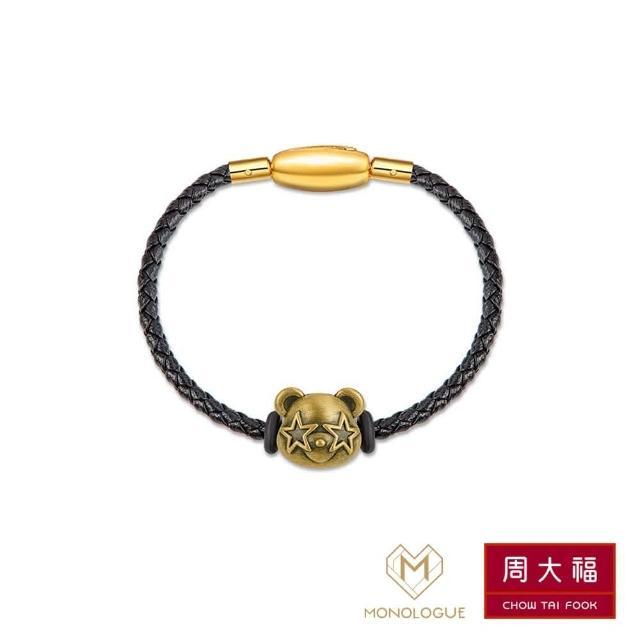 【周大福】MONOLOGUE范特西J系列 范特小熊黃金串珠(網路商店獨家販售-附手繩)
