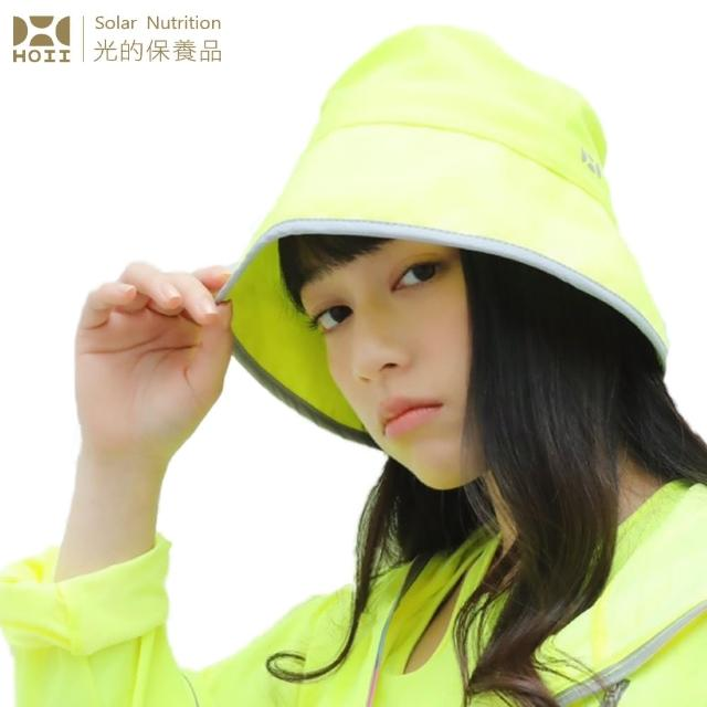 【HOII】HOII后益 漁夫帽 ★三色任選(UPF50+抗UV防曬涼感先進光學機能布)