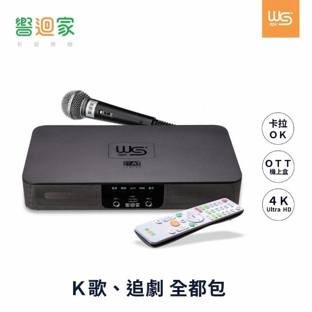 【WAapc響迴家】有聲奇機 OTT電視盒影音播放器(4K 多功能卡拉OK機 WS-101 黑)