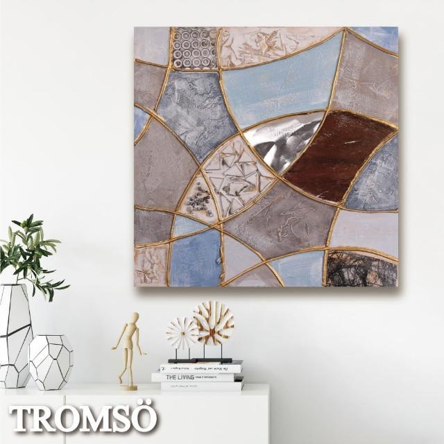 【TROMSO】時尚無框畫抽象藝術-悠藍百景W423(畫作無框畫油畫抽象畫裝飾)