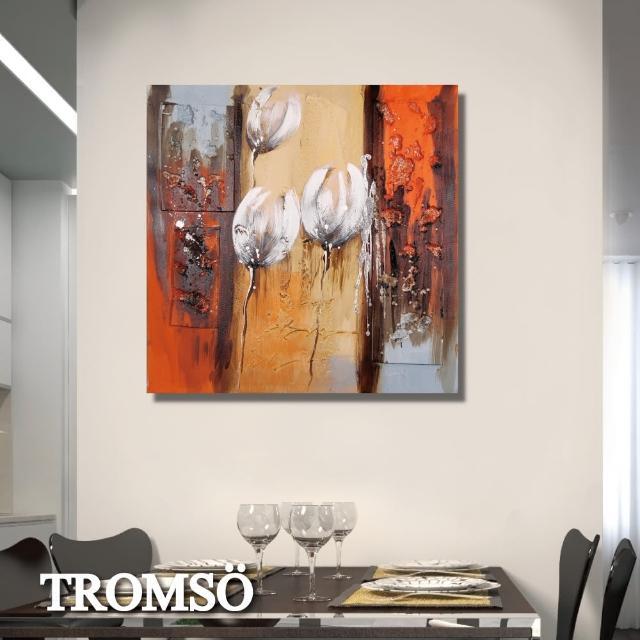 【TROMSO】時尚無框畫抽象藝術-花火樂章W431(畫作無框畫油畫抽象畫裝飾)