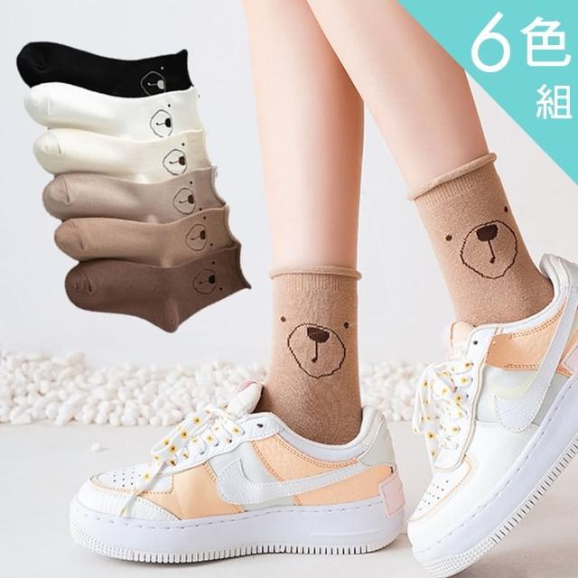 【Acorn 橡果】日系新品小熊捲邊短襪中筒襪公主襪2905(超值6色組)