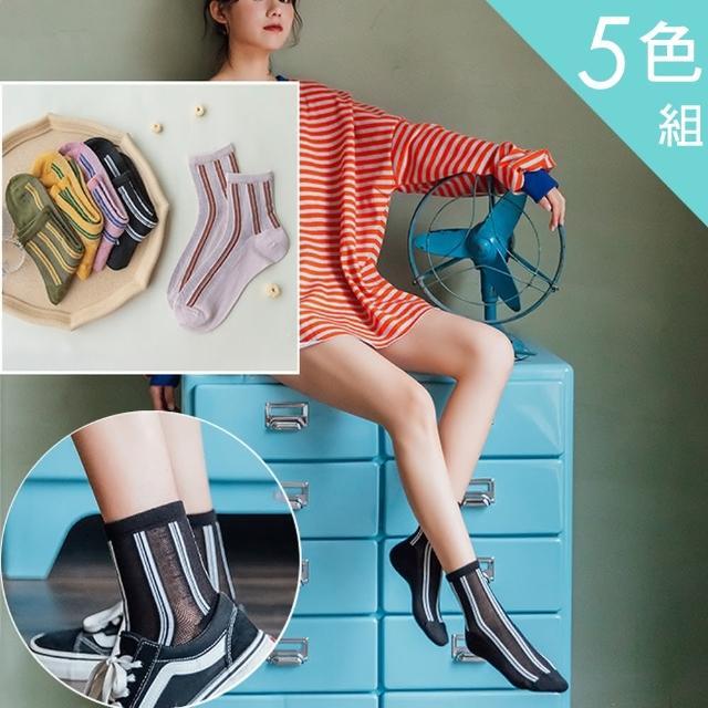 【Acorn 橡果】日系撞色條紋網眼透氣中筒襪短襪2714(超值5色組)