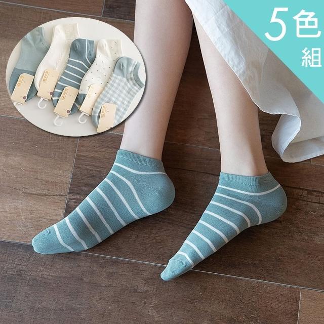 【Acorn 橡果】日系清新新款混搭短襪隱形襪船型襪2912(超值5色組)