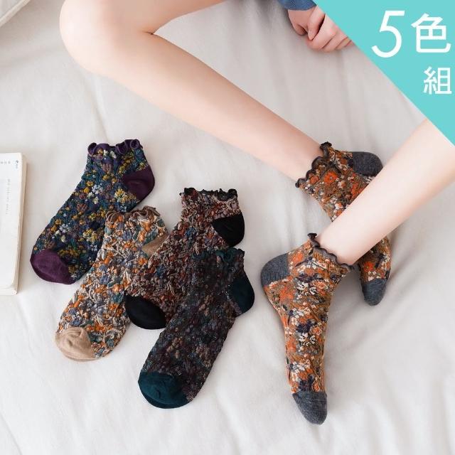 【Acorn 橡果】日系復古森林風碎花中筒襪短襪2904(超值5色組)