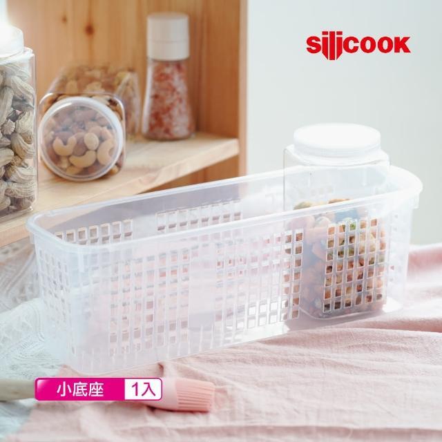 【韓國Silicook】保鮮收納盒小底座380x122x123mm(一入)