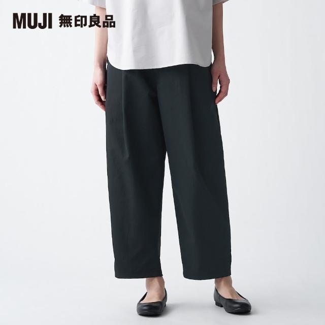 【MUJI 無印良品】女撥水加工聚酯纖維彈性綾織打摺寬擺褲(共4色)