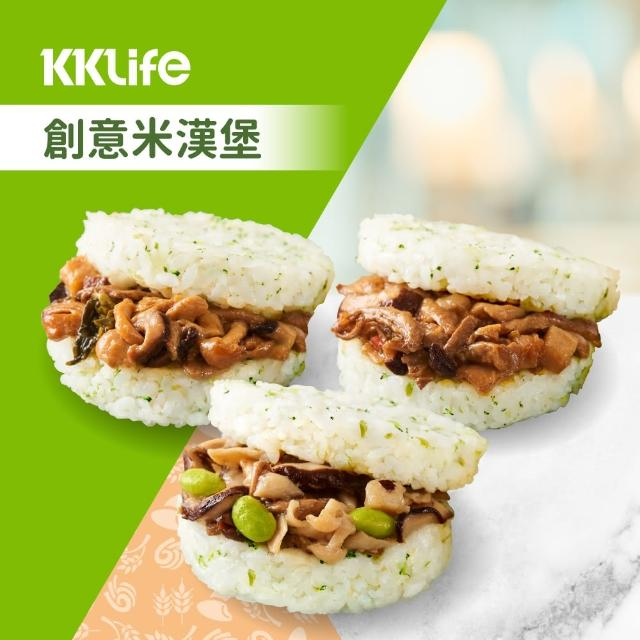 【KKLife】翠玉米漢堡180g x3顆x9袋(松露百菇x9顆+麻油杏鮑菇x9顆+三杯珍菇x9顆)