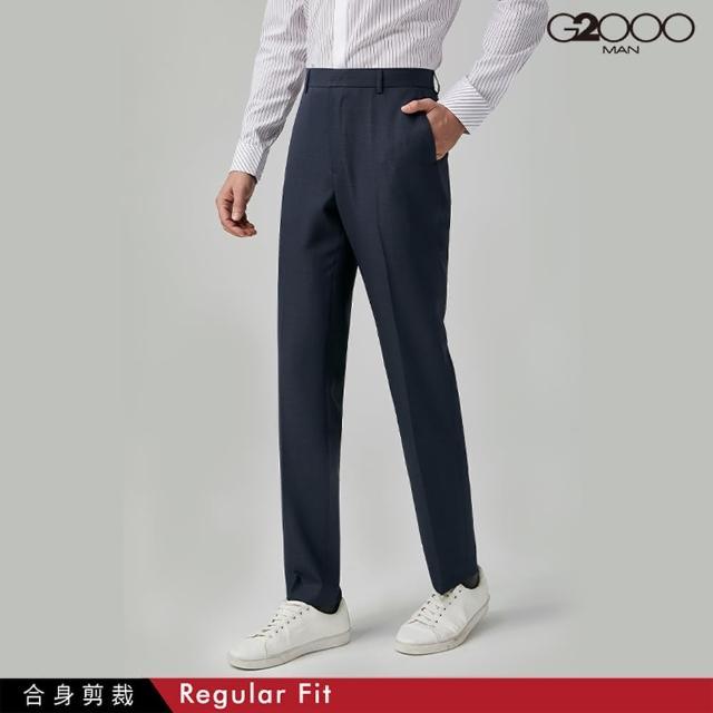 【G2000】時尚斜紋單品西褲-深藍色(0815100578)