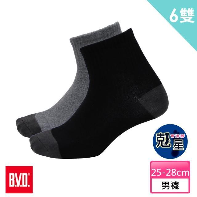 【BVD】防黴消臭1/2男襪6雙組(B518男襪-襪子)