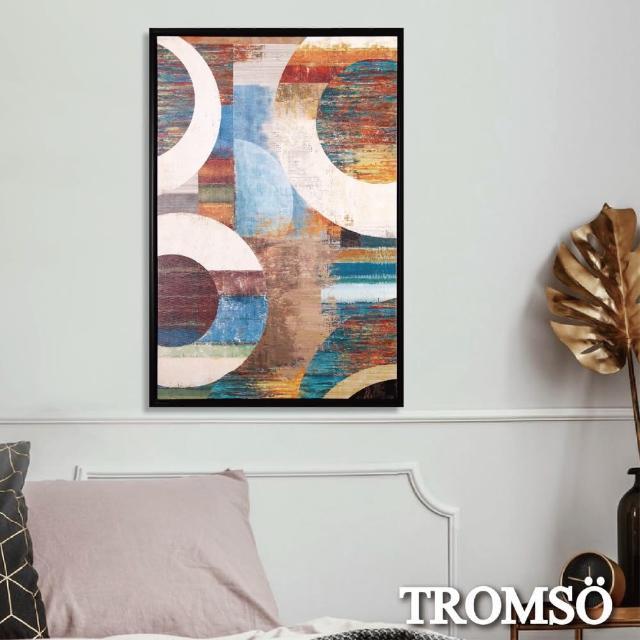 【TROMSO】北歐時代風尚有框畫-碧瓊百環WA177(無框畫掛畫掛飾抽象畫)