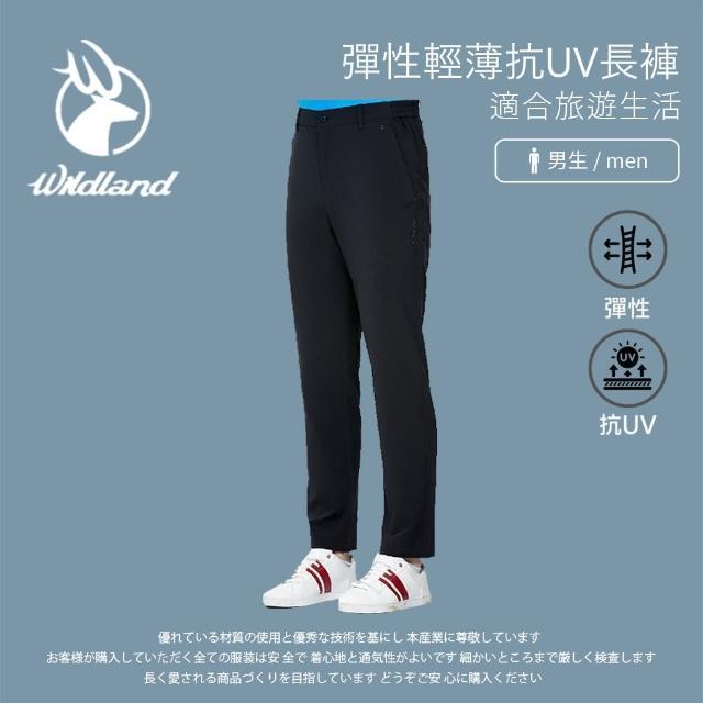 【Wildland 荒野】男 彈性輕薄抗UV長褲-黑色 0A91320-54(休閒下著/休閒褲/薄長褲)