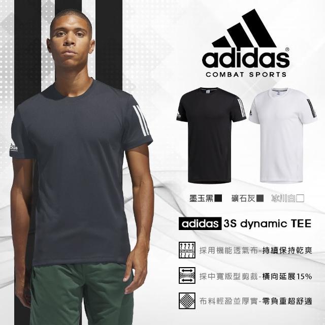 【adidas 愛迪達】3S dynamic 短袖T恤 LOGO款(運動、休閒兩用T恤)