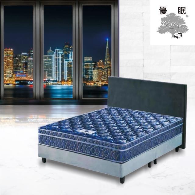 【USLEEP】湛藍絲絨三線式高硬獨立筒床墊(5尺雙人)