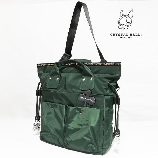 【CRYSTAL BALL 狗頭包】GM nylon 3way bag 3way後背包(狗頭包)