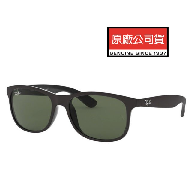 【RayBan 雷朋】亞洲版高鼻翼 時尚太陽眼鏡 RB4202F ANDY 6069/71 霧黑框墨綠鏡片 公司貨