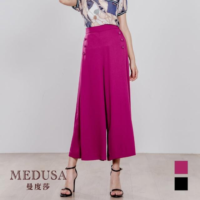 【MEDUSA 曼度莎】雙排釦裝飾打褶垂墜感寬褲(M-XL)(601-90302)