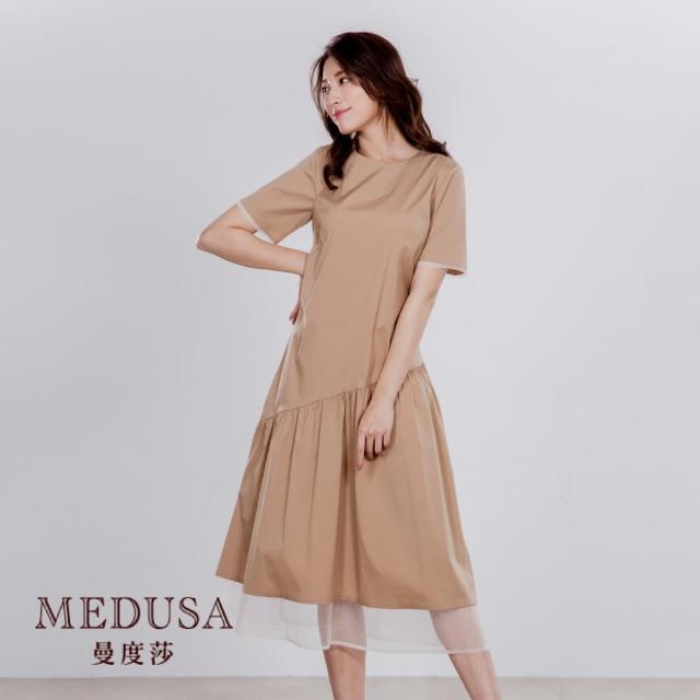 【MEDUSA 曼度莎】歐根紗拼接斜切棉質洋裝(M-XL)(605-31806)