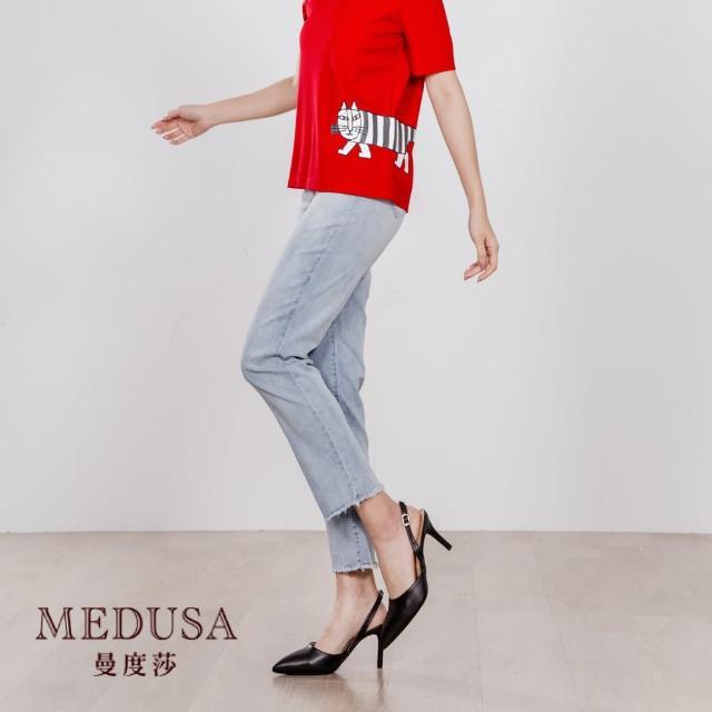 【MEDUSA 曼度莎】淺色不收邊高彈性牛仔長褲(M-2L)(612-22012)