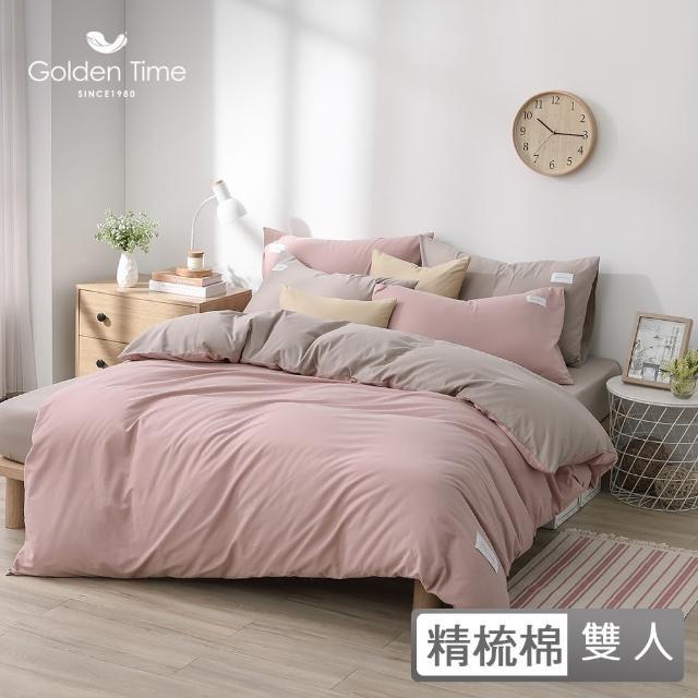 【GOLDEN-TIME】240織精梳棉薄被套床包組-山茶粉(雙人)