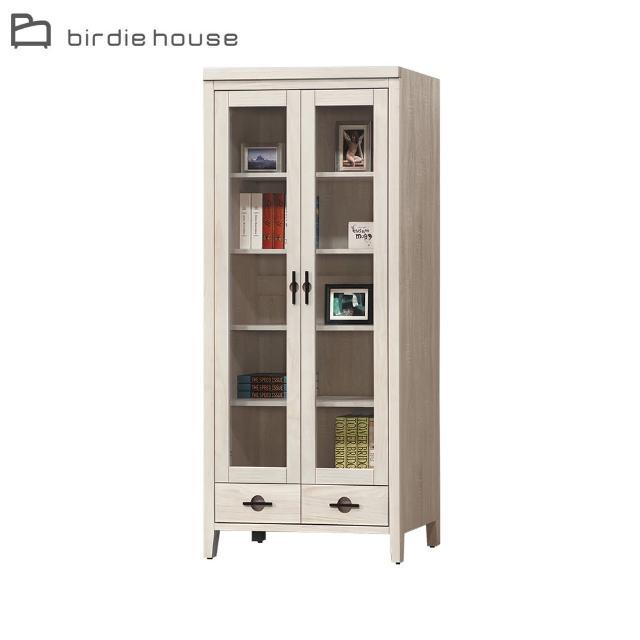 【柏蒂家居】喬伊絲2.8尺二門二抽書櫃/收納置物櫃/展示櫃