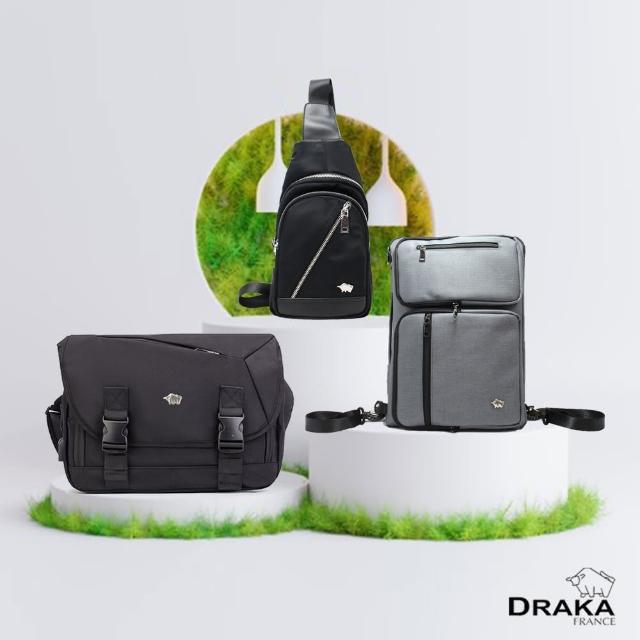 DRAKA 達卡【DRAKA 達卡】帥勁男人單品企劃-後背包/斜背包(多款任選)