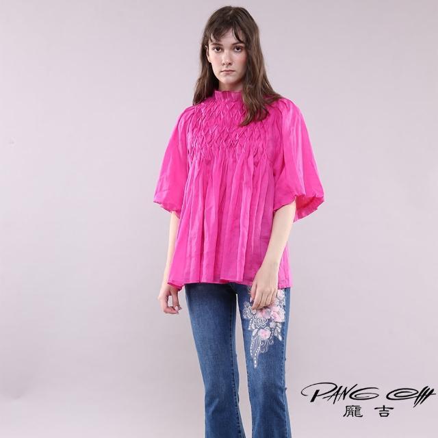 【PANGCHI 龐吉】熱情蜜桃紅皺褶感苧麻上衣(2113028/43/44)