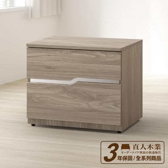 【直人木業】ASHLEY仿古橡木56公分床頭櫃