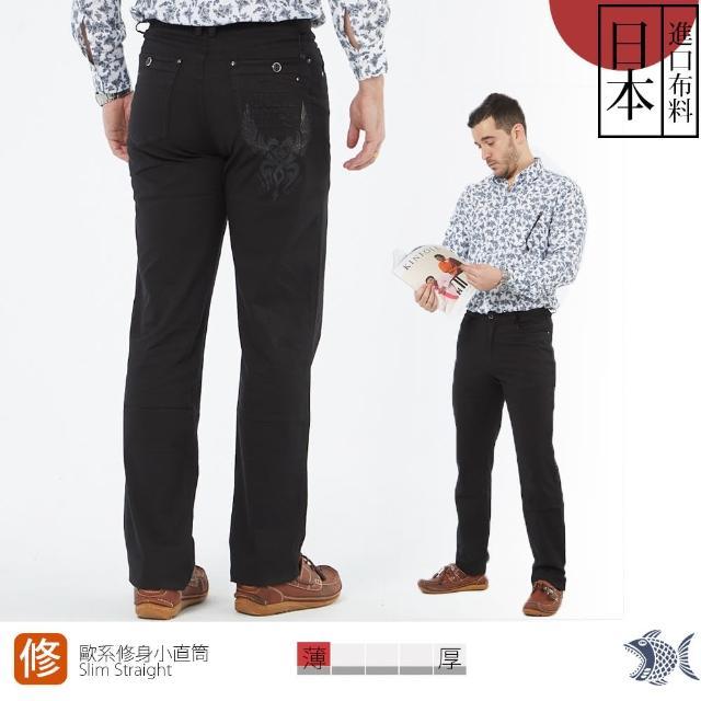 【NST JEANS】歐系修身小直筒 日本布料_雙龍燙銀圖騰 細直紋黑長褲(385-6541)