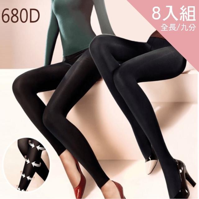 【CS22】680D加厚款美腿褲襪壓力褲襪(-8入組)
