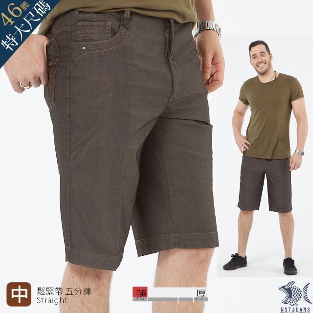 【NST JEANS】特大尺碼_摩登黑咖啡 點狀布紋短褲-中腰鬆緊帶 台製(397-25940)