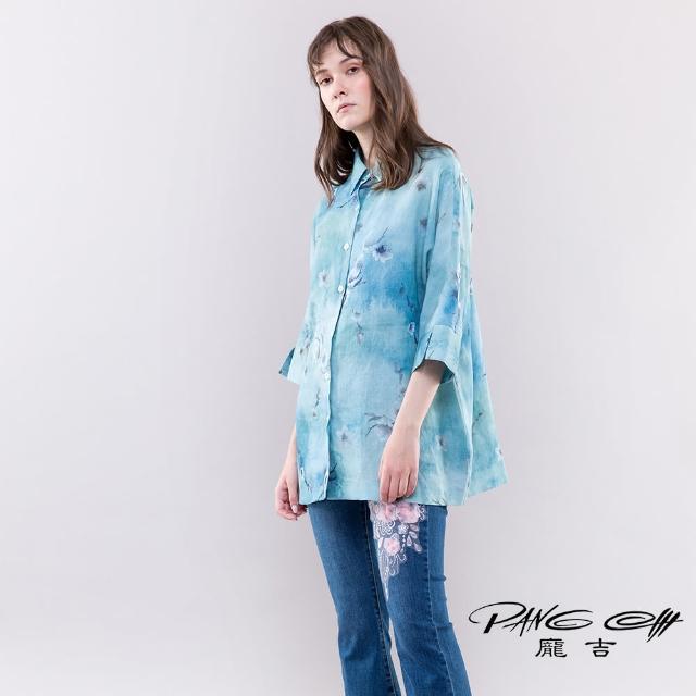 【PANGCHI 龐吉】花卉印花透氣苧麻襯衫(2113072)