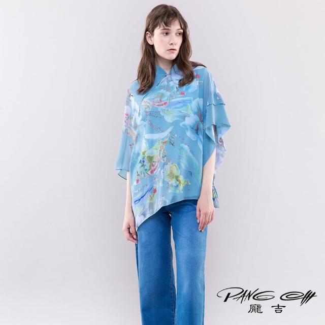 【PANGCHI 龐吉】中式花卉印花涼感上衣(2113001/31)