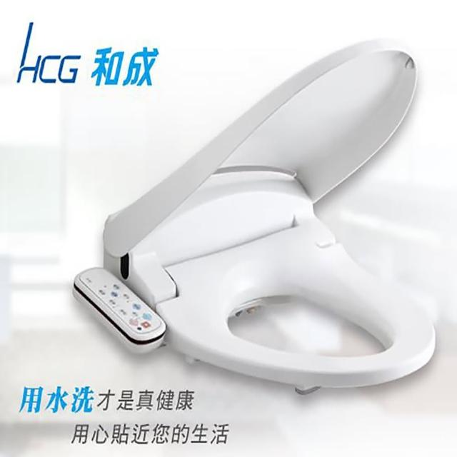 【HCG 和成】智慧型免治沖洗馬桶座AF-8206(含基本安裝)