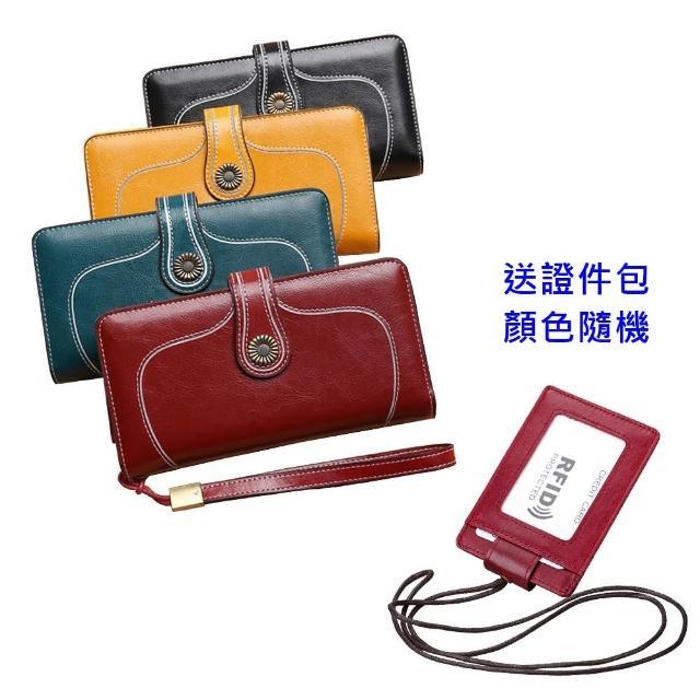 【玩皮工坊】買一送一 真皮復古牛皮24卡位女性皮夾皮包錢夾錢包長夾手拿包LH523(MOMO特談5月組合優惠)