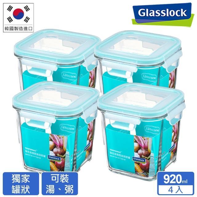 【Glasslock】強化玻璃微波保鮮罐-方形好收納4件組