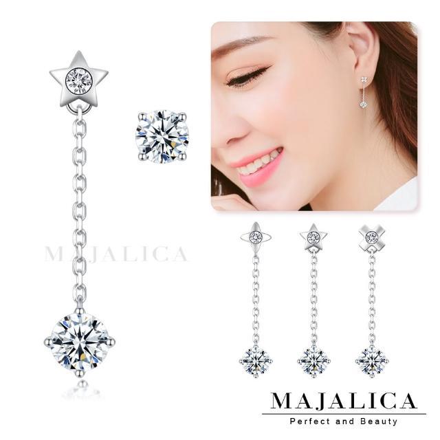 【Majalica】Majalica925純銀耳環 十字 星星 垂墜式 不對稱 淑女耳環 一對價格 PF9006(三款任選)