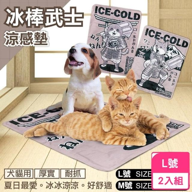 【iCat 寵喵樂】冰棒武士涼感墊 L號(2入組)