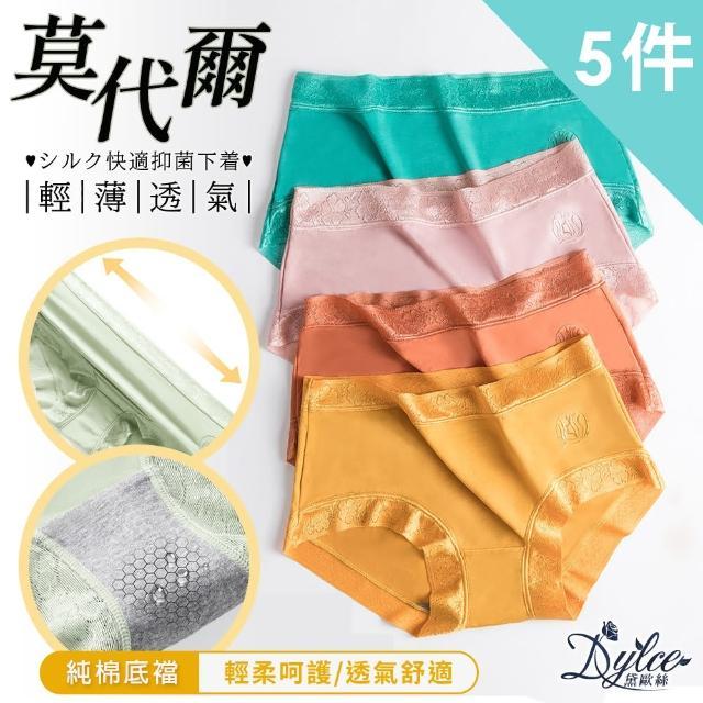 【Dylce 黛歐絲】女王蘭精莫代爾絲滑透氣石墨烯抑菌中腰內褲(超值5件組-隨機)