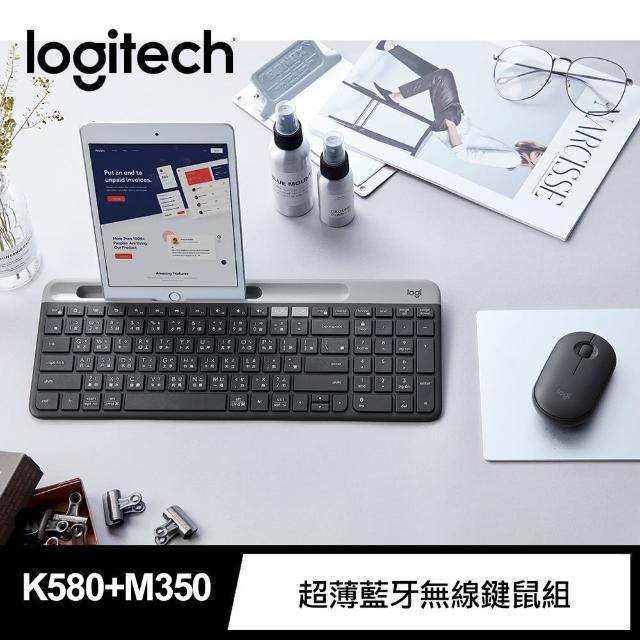 【Logitech 羅技】K580 超薄跨平台藍牙鍵盤+M350無線滑鼠