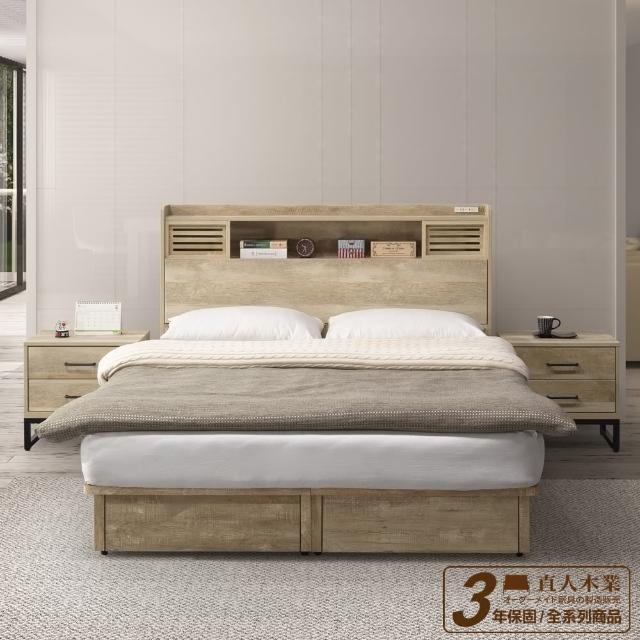 【直人木業】TINA復古木5尺大四抽收納雙人床組