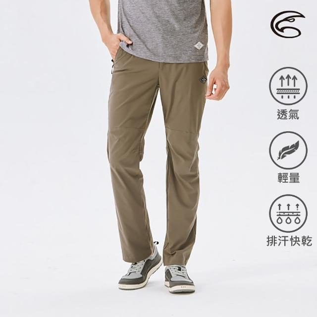 【ADISI】男supplex平紋彈性透氣快乾休閒長褲AP2111086(防曬 吸濕 速乾 輕薄 休閒褲)