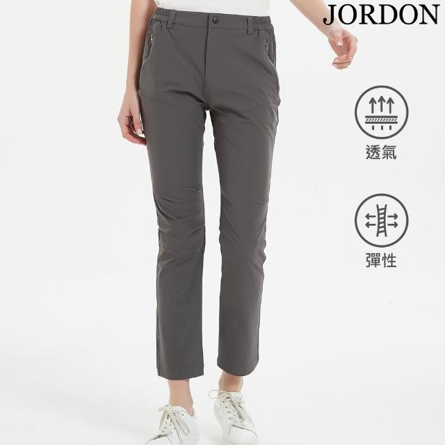 【JORDON 橋登】彈性透氣休閒長褲(2B218)