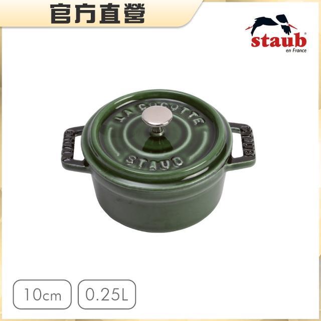 【法國Staub】圓形琺瑯鑄鐵鍋10cm-羅勒綠