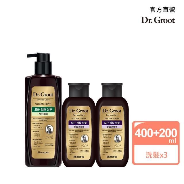 【Dr.Groot】養髮秘帖頭皮護理洗髮精3件組(400ML+200MLX2)