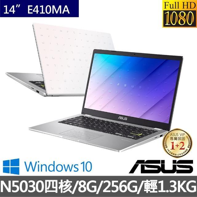 【ASUS 華碩】E410MA 14吋四核心FHD輕薄筆電(N5030/8G/256G PCIe SSD/Win10)