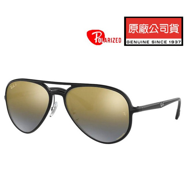 【RayBan 雷朋】雷朋超輕量極彩偏光太陽眼鏡 RB4320CH 601/J0 58mm 亮黑框水銀偏光鏡片 公司貨
