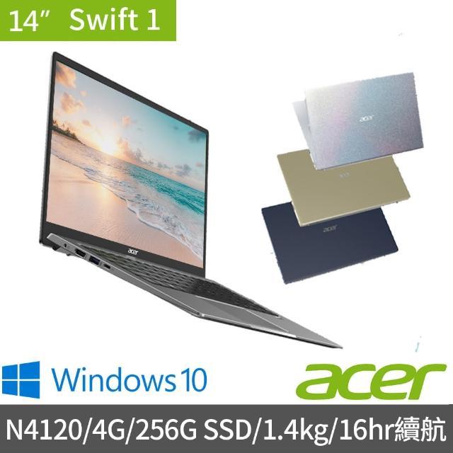 【Acer 宏碁】SF114-33 14吋輕薄窄邊框筆電(N4120/4G/256G/Win10)