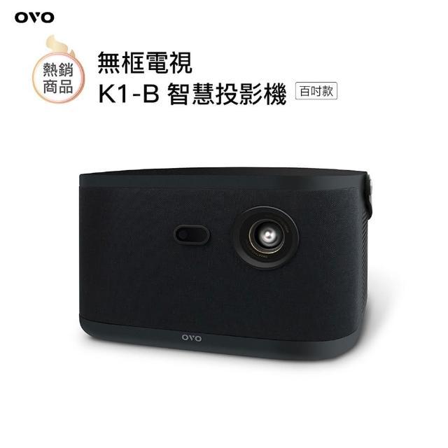 【OVO】無框電視K1-B(智慧投影機 質感黑)