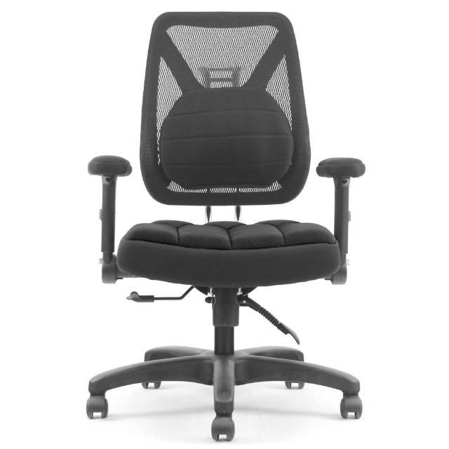 【DR. AIR】新款升降椅背人體工學氣墊辦公網椅(黑)